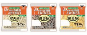 健美麺(けんびめん)の商品画像